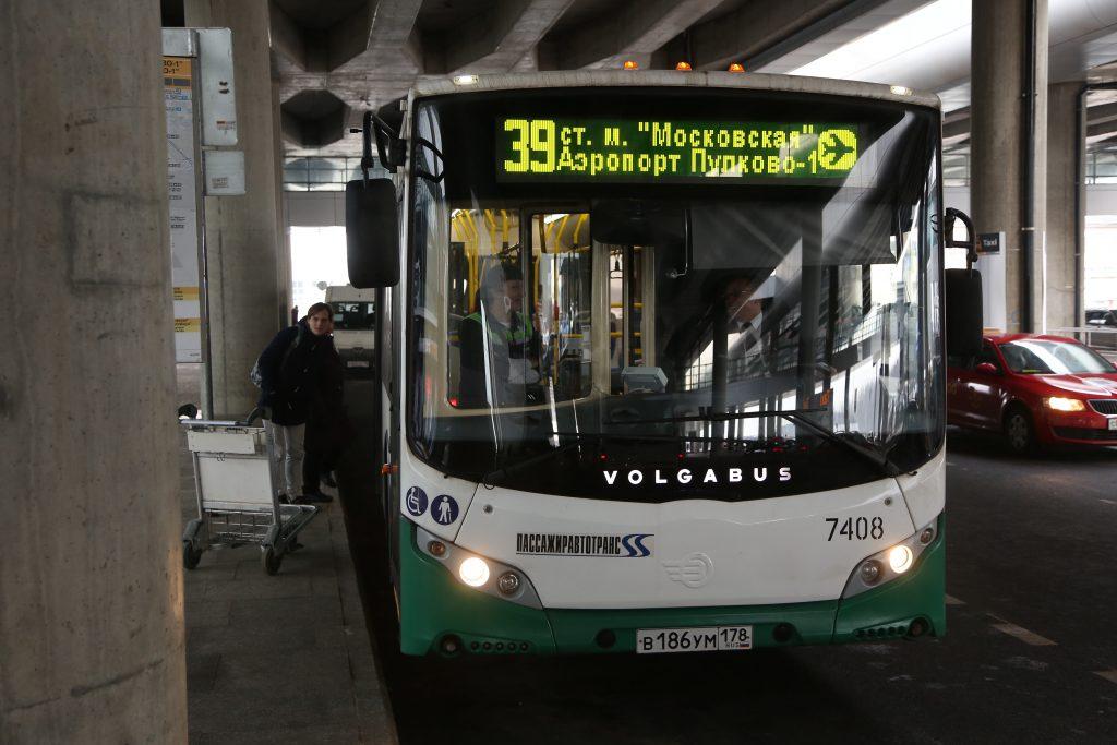Автобус №39 в аэропорт Пулково