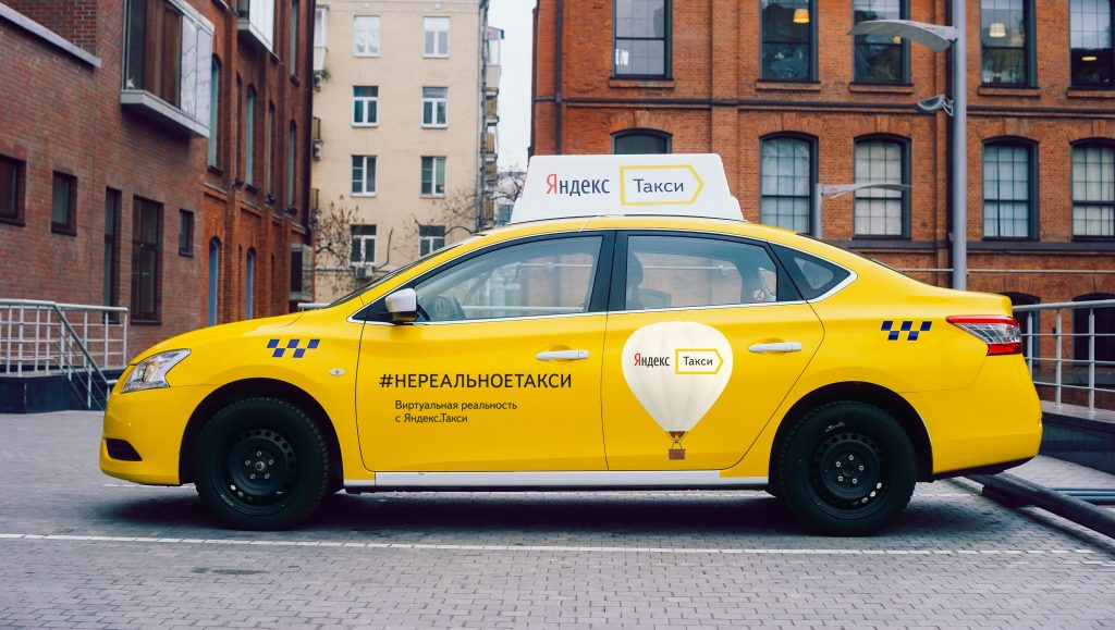 Автомобиль сервиса Яндекс.Такси